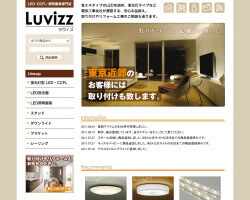 Luvizz ショッピングサイト