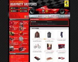 Wayney Moters ショッピングサイト