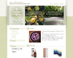 Mona Natural Organic