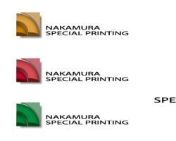 中村印刷ロゴマーク