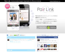 PairLink
