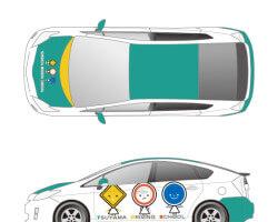 津山自動車学校 教習車ラッピング